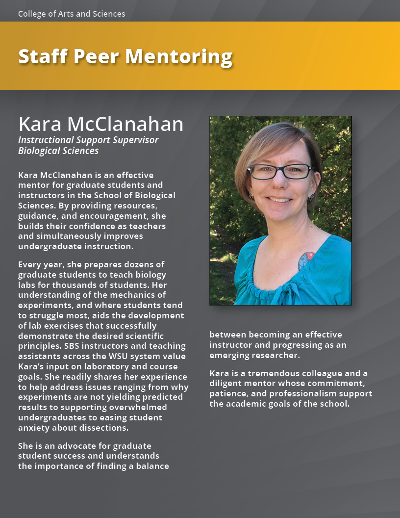 Kara McClanahan