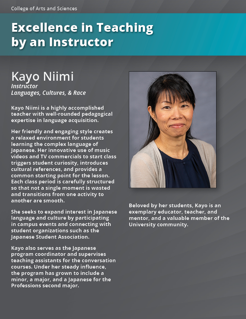 Kayo Niimi