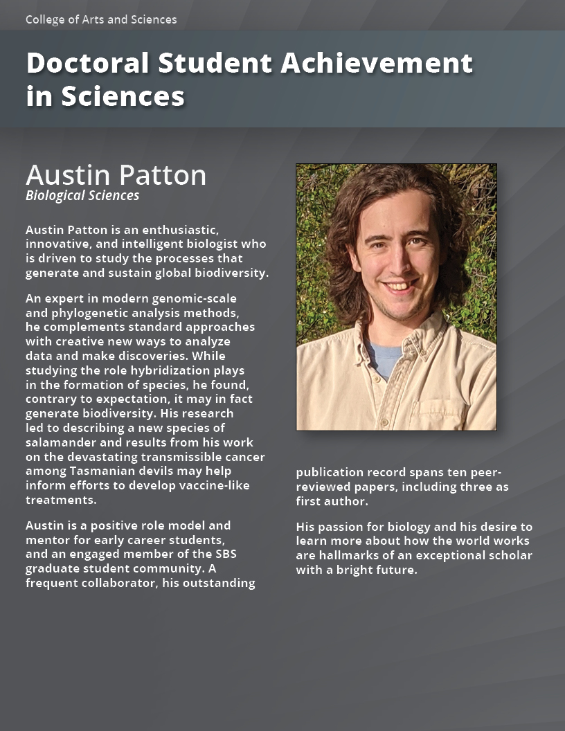 Austin Patton