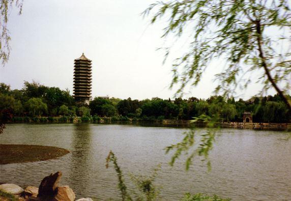 World Civilizations Tour of China, 1991