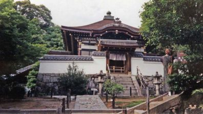 Paula looking at the main building of the Kodai-ji Temple. Founded in 1605 in memory of Toyotomi Hideyhoshi by his widow Kito no-Mandokoro. The temple complex includes several buildings, but this is the main shrine. May 14, 1998
