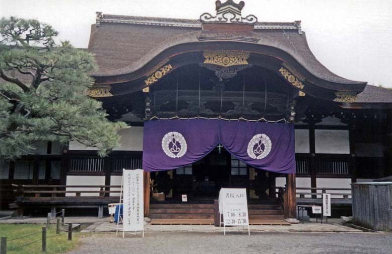 KYOTO: Small temple on the grounds of the temple. Also spelled Nishi Hongwanji: headquarters of the international sect of Jodo Buddhism. The temple was established under Shogun Toyotomi Hideyoshi in in 1591. May 24, 1998