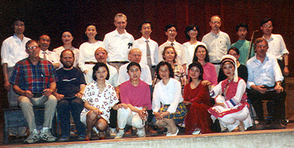 SZECHUAN MUSIC CONSERVATORY: We posed with the musicians in the recital hall.