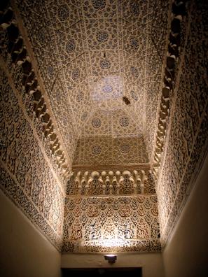 SEVILLA: Restored ceiling