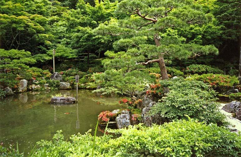 KYOTO: Pond in the Ginkakuji Garden. May 26, 1998