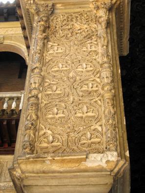SEVILLA: Details from a doorway.