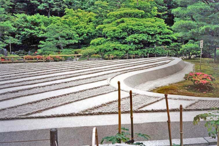KYOTO: This artfully raked bed of sand designed in the early Edo period (17th C.), is called Ginshaden (sea of silver sand) and is meant to represent a famous Chinese lake, with ripples striped by moonlight. May 26, 1998