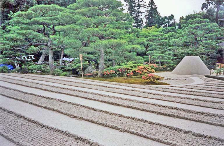 KYOTO: A carefully shaped conical pile is meant to represent Mt. Fuji. This is as close as we got to the real thing.