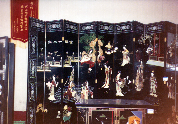 XIAN: This outlet also sold beautiful (and costly) carved-lacquer screens.
