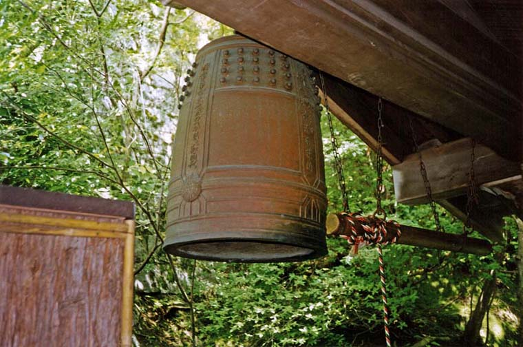 KYOTO: Worshipers ring these bells as part of their rituals. May 26, 1998