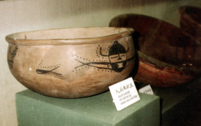 BANPO: Painted bowl with man/fish design: symbol of the museum.