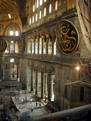 HAGIA SOPHIA: The dome soars an amazing 150 feet over the floor.