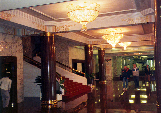XIAN: Lobby of China Merchants' Hotel, Doug & Tom.
