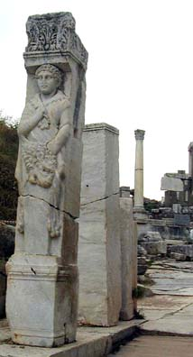 EPHESUS: Note the skin and head of the Nemean lion Hercules slew as one of his famous labors.