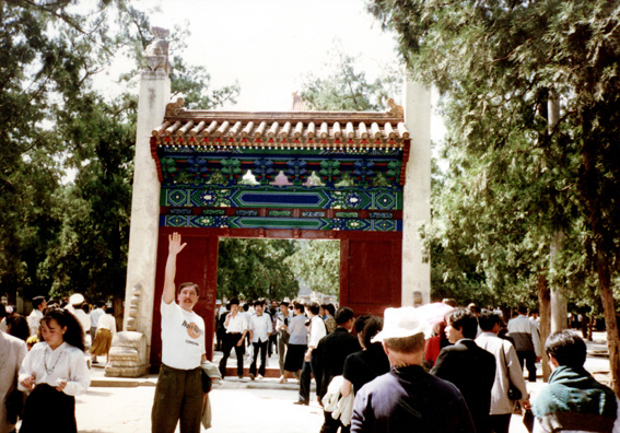 """SUMMER PALACE: May 17: We made a long visit to the """"Summer Palace,"""" a huge complex outside Beijing where the Dowager Empress lived for years in luxurious buildings."""