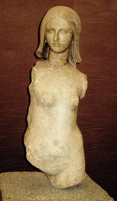 SEVILLA: Figure of an adolescent girl. Sevilla Archaelogical Museum