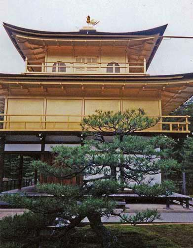 KYOTO: That's a phoenix on the top, an appropriate symbol, given the building's history. May 16, 1998