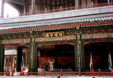 SUMMER PALACE: The stage opposite her throne, with costumed mannequins. The employees here also wore Imperial garb.
