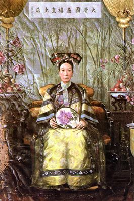 SUMMER PALACE: Painting of the Empress Dowager in her heyday. (commercial postcard)