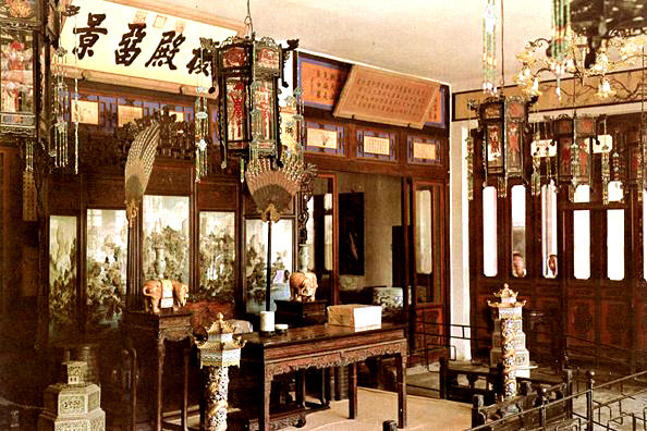 SUMMER PALACE: Emperor Guangxu's bedchamber in the Palace of Jade Waves (commercial postcard).