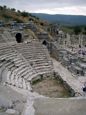 EPHESUS: Details of the Odeum.