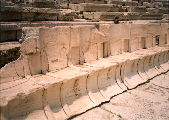 ATHENS: The judges and dignitaries were given seats with backs to help them sit through three tragedies and a satyr play in a single day.