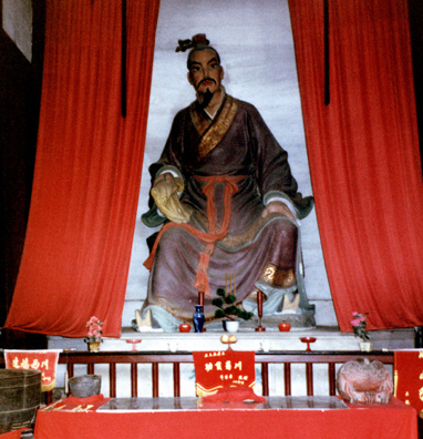 CHENG DU: Li Bing, who designed the 3rd-century Dujiangyan irrigation project for which he and his son are remembered.