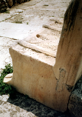 ATHENS: To help them sit through the long dramatic contests, holes were pierced through their seats so they could discreetly relieve themselves while continuing to watch the action. A drain runs along the front of the seats.