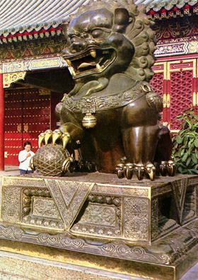SUMMER PALACE: Bronze lion guarding the Eastern Palace Gate, Summer Palace (commercial postcard).