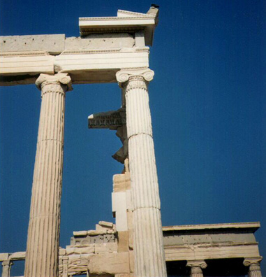 ATHENS: Detail of columns.
