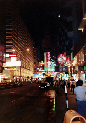 """HONG KONG: Terry Cook and I, rooming together at the Empress Hotel, spent a few hours walking around warm and humid nighttime Hong Kong, constantly solicited by vendors who murmured: """"Copy watch?"""" We saw lots of high-fidelity equipment, cameras, many jewelry stores. Big neon signs hung out practically across the streets."""