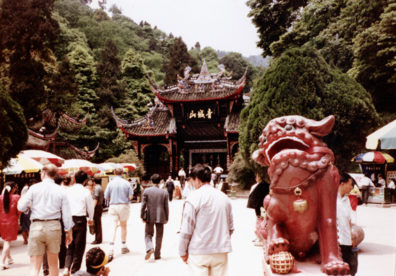 QINGSHEN: We had our first massive lunch of many, then were led up a very long, very hot, very steep climb on Mt. Qingshen, the famous Taoist mountain on which Taoism is supposed to have originated. Here is the entrance.