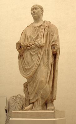CADIZ: Portrait of Trajan. In the Museum of Fine Art and Archaeology, Cadiz.