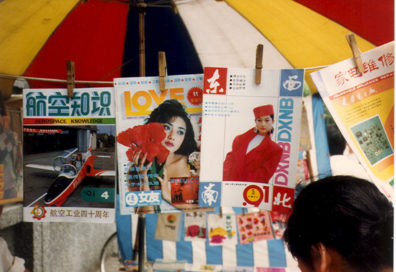 CHENG DU: We saw popular magazines on sale everywhere, including fashion magazines and love stories. We saw some couples holding hands, etc.; but it was still unusual. Women often held hands, as in Italy.
