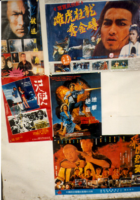 CHENG DU: Movie ads. Lots of violent macho thrillers. Schwarzenegger and Stallone were very popular here.