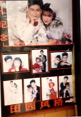 CHENG DU: Sample photos from a wedding photographer's display.