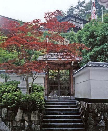 MIYAJIMA: Part of the headquarters of the Buddhist Shingon sect. May 18, 1998