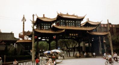 CHENG DU: Gate in Cheng Du.