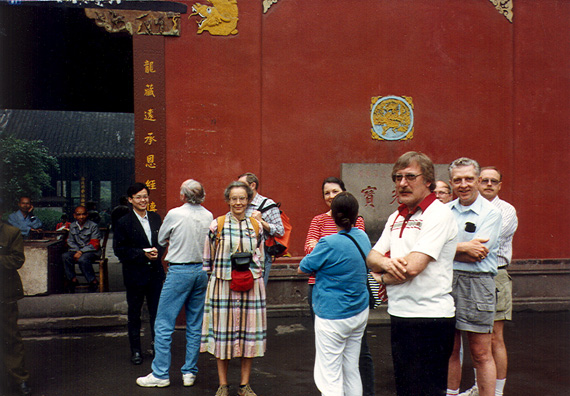 TEMPLE OF DIVINE LIGHT: May 17: Visit to the Temple of Divine Light, a Buddhist monastery training monks for temples all over China. Left to right: Mr. Cai, Doug Hughes, Marina Tolmacheva, Pete Mehringer, Bonnie Frederick, Linda Stone, Paul Lurquin, Terry Cook, Tom Kennedy, Michael Neville.