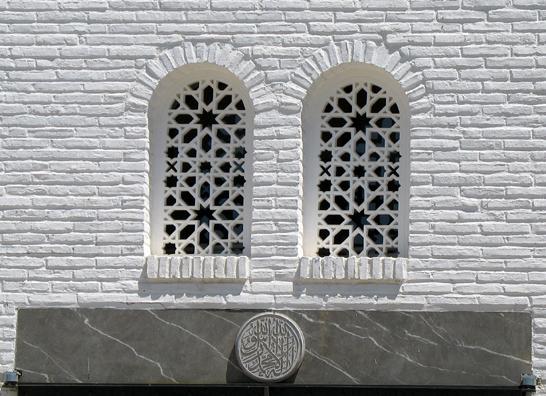 GRANADA: Windows in the mosque.