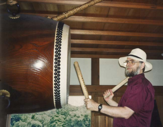 HIROSHIMA: In the castle museum, we tried out a traditional hanging drum.