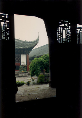 TEMPLE OF DIVINE LIGHT: Details of buildings on the temple grounds.