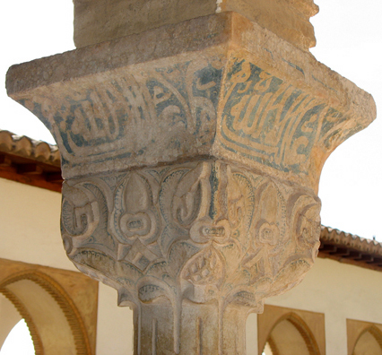ALHAMBRA: Traces of the original paint. These palaces were originally brightly painted.