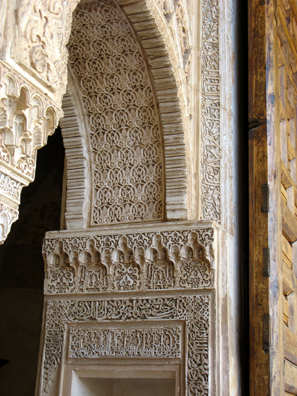 ALHAMBRA: Another detailed archway in the Generalife.