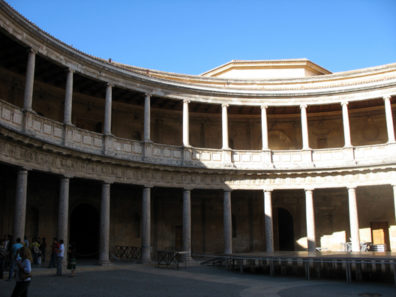ALHAMBRA: The unusual circular courtyard inside the palace.