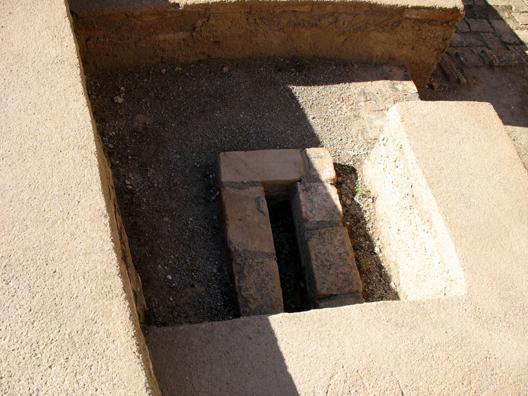 ALHAMBRA: Slit toilet, Alcazaba.