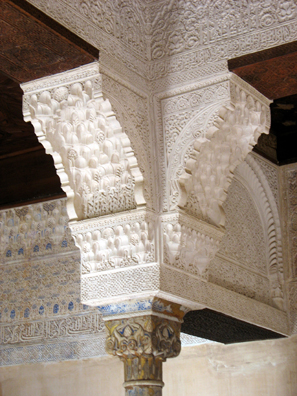 ALHAMBRA: Details of pillars in the Mexuar.