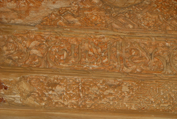 """ALHAMBRA: The fluidity of the Arabic lettering is evident in this inscription made by hand rather than impressed from a mold like most of the decoration. the inscription, like all of those in the Alhambra, reads """"There is no conqueror but Allah."""""""
