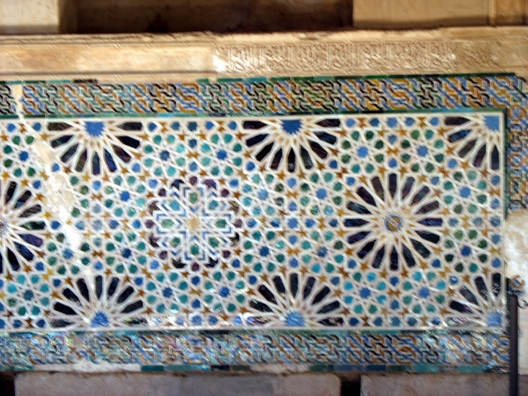 ALHAMBRA: Another ceiling.