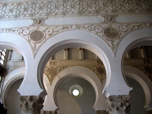 TOLEDO: Detail of the arches in the Syagogue of Santa Maria la Blanca.